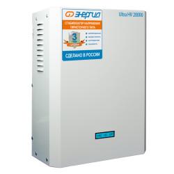 Стабилизатор напряжения Энергия Ultra HV 20000 / Е0101-0136